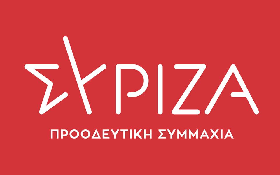 ΣΥΡΙΖΑ για ανασχηματισμό: Ο κ. Μητσοτάκης ομολόγησε κυνικά την παταγώδη αποτυχία του