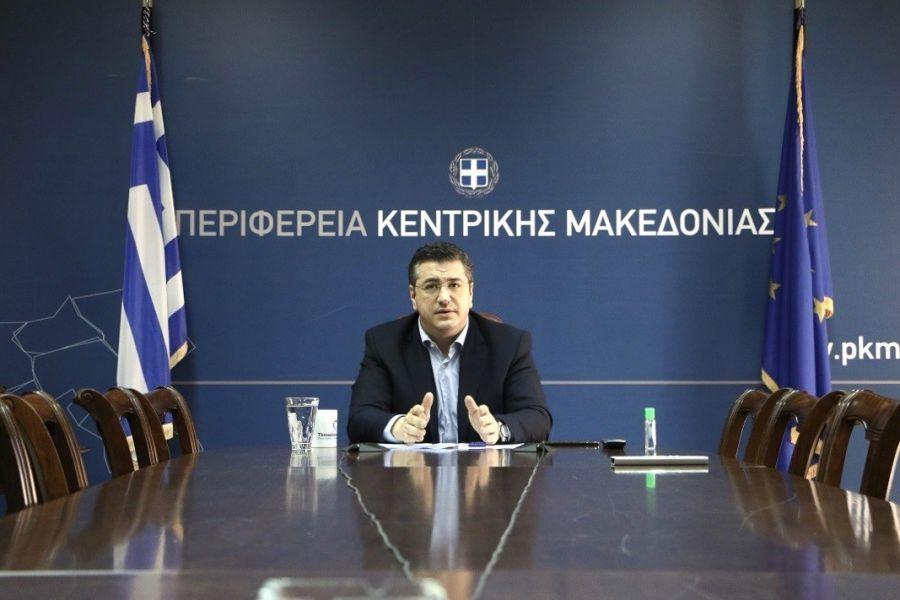 Συνεδριάζει την Παρασκευή μέσω τηλεδιάσκεψης το Περιφερειακό Συμβούλιο Κεντρικής Μακεδονίας