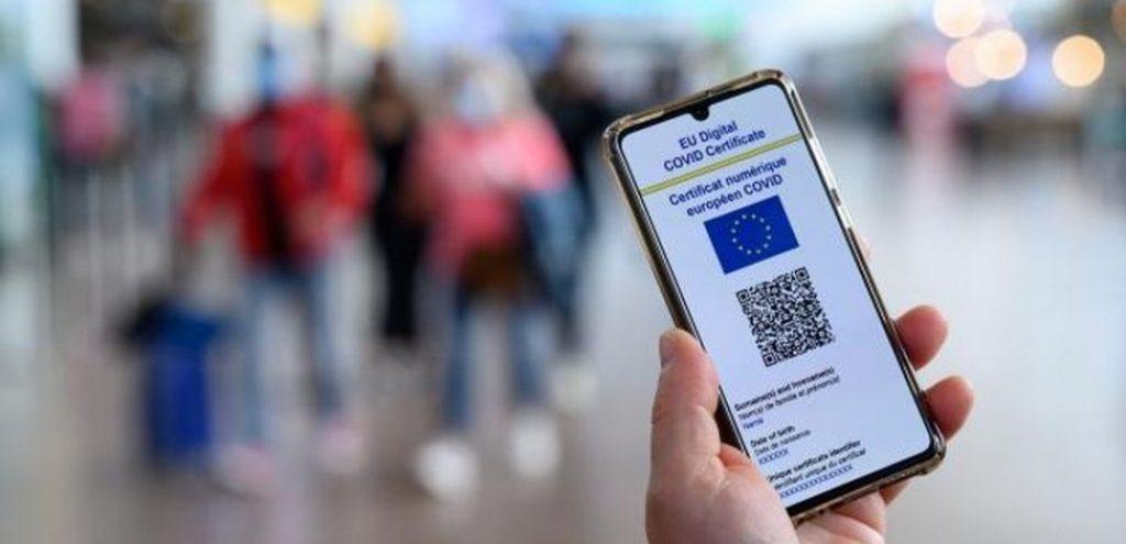 Πώς θα λειτουργεί η εφαρμογή επαλήθευσης των ευρωπαϊκών ψηφιακών πιστοποιητικών COVID-19