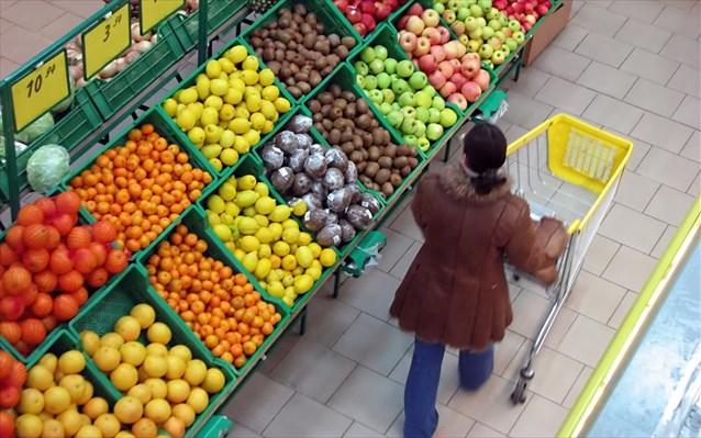 Για πρώτη φορά τον τελευταίο χρόνο  οι τιμές των τροφίμων υποχώρησαν παγκοσμίως