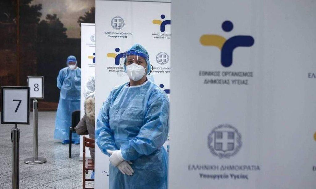 Που γίνονται δωρεάν rapid tests στην Πιερία τη Δευτέρα 6/9