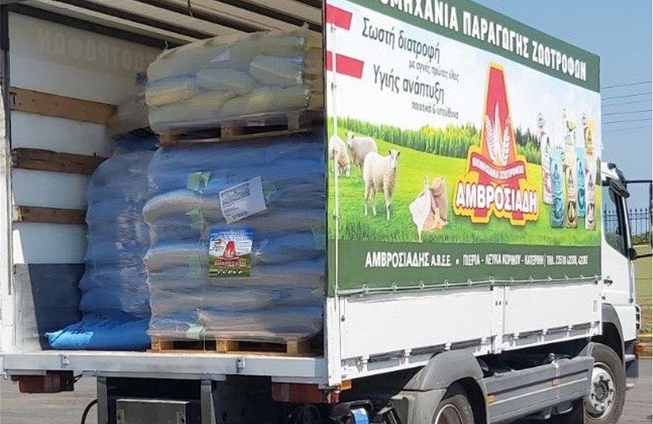 Ζωοτροφές στους πυρόπληκτους κτηνοτρόφους Εύβοιας και Λακωνίας από την Αμβροσιάδης