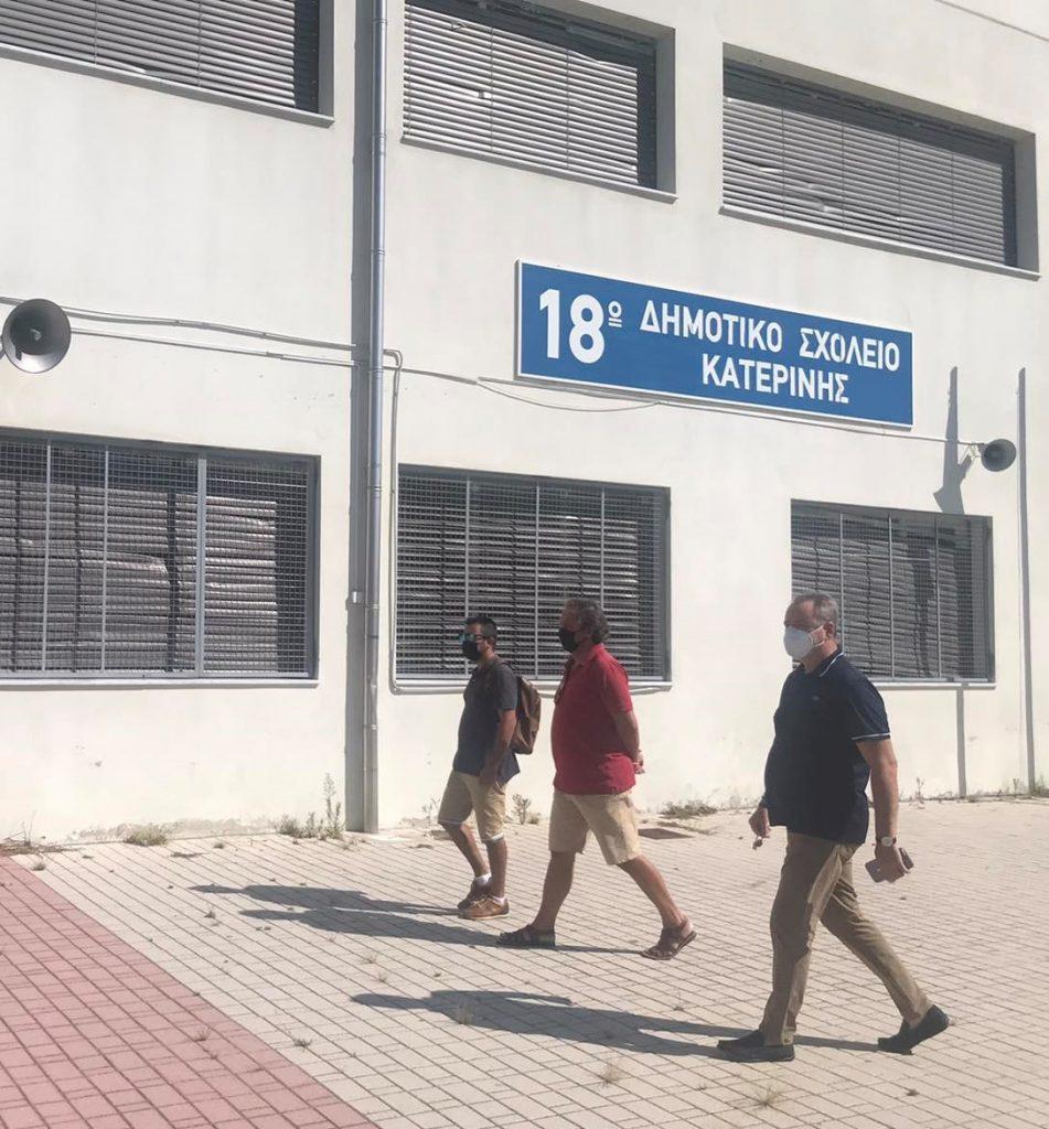 Δήμος Κατερίνης | Διαρκής βελτίωση των υποδομών στα σχολεία Α/θμιας Εκπαίδευσης