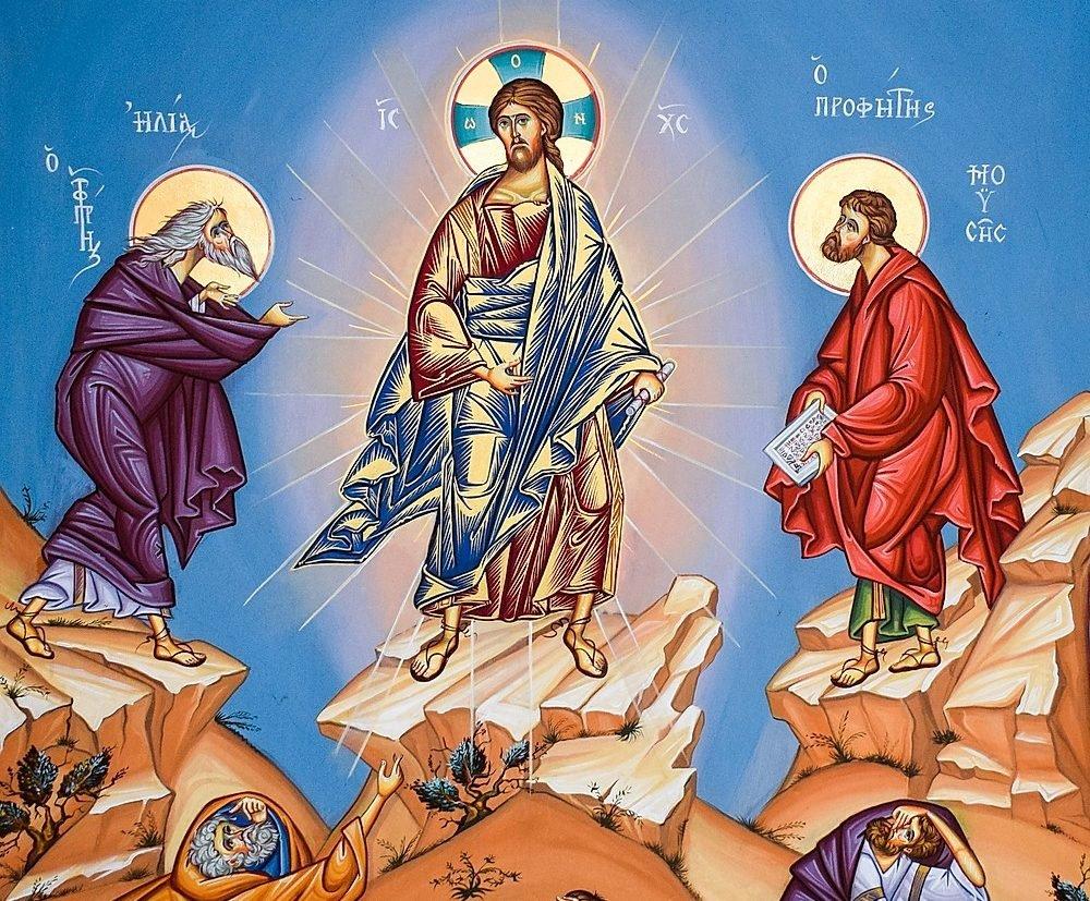 Μεταμόρφωση του Κυρίου ημών Ιησού Χριστού, του Λυτρωτή και Σωτήρος του κόσμου