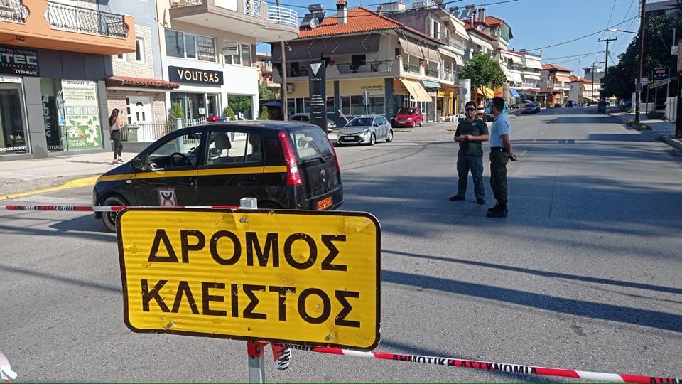 Κατερίνη | Κλειστή η οδός Θεσσαλονίκης λόγω εργασιών της ΔΕΥΑΚ (φωτογραφίες)