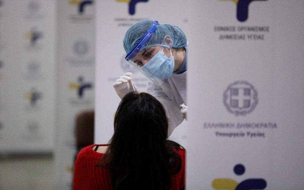 Που γίνονται δωρεάν rapid tests σήμερα (13/9) στην Πιερία