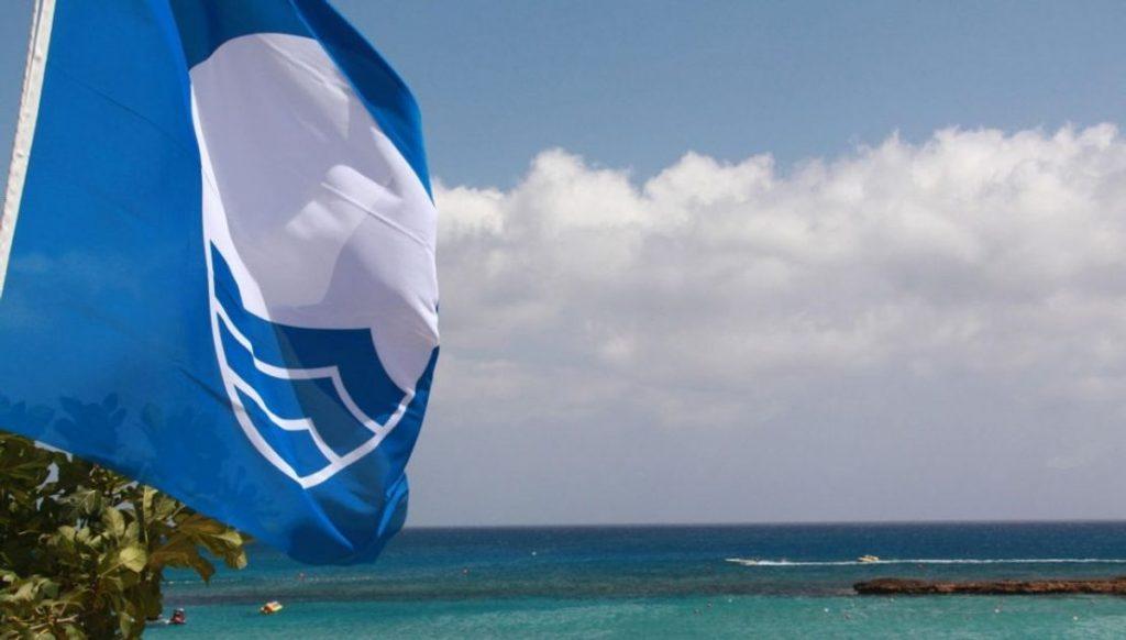 Κατερίνη | Γαλάζιες σημαίες : Δεν αφαιρέθηκαν μόνο λόγω απουσίας ναυαγοσωστικής κάλυψης
