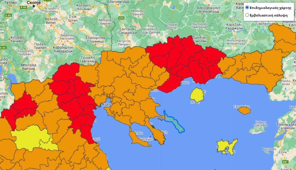 Πανδημία   Η δεινή θέση της Πιερίας και η επιδημιολογική έξαρση της Βόρειας Ελλάδας με αριθμούς