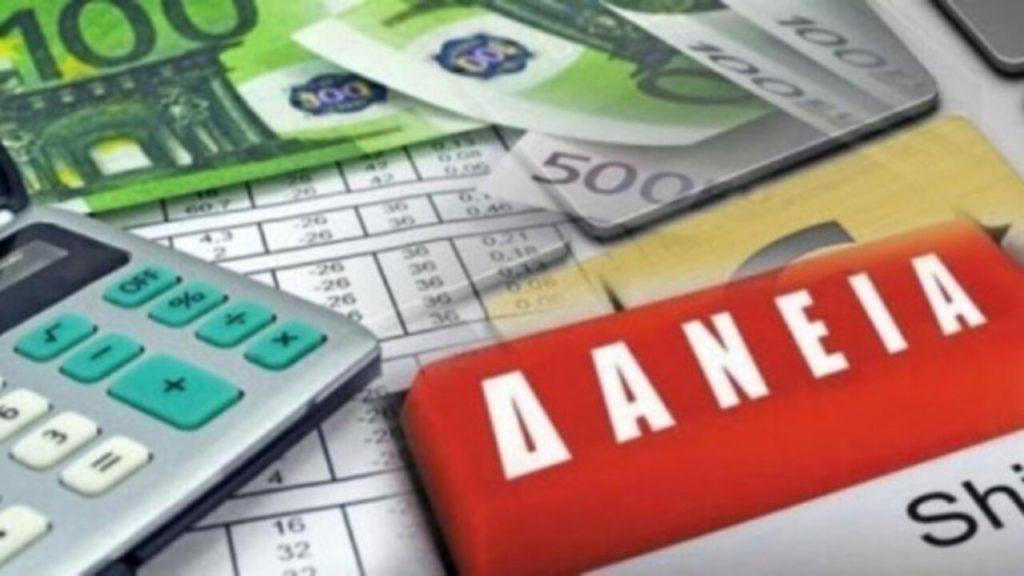 Γρήγορα δάνεια έως 200.000€ με το νέο «Ταμείο Εγγυοδοσίας ΕΑΤ-ΤΜΕΔΕ»