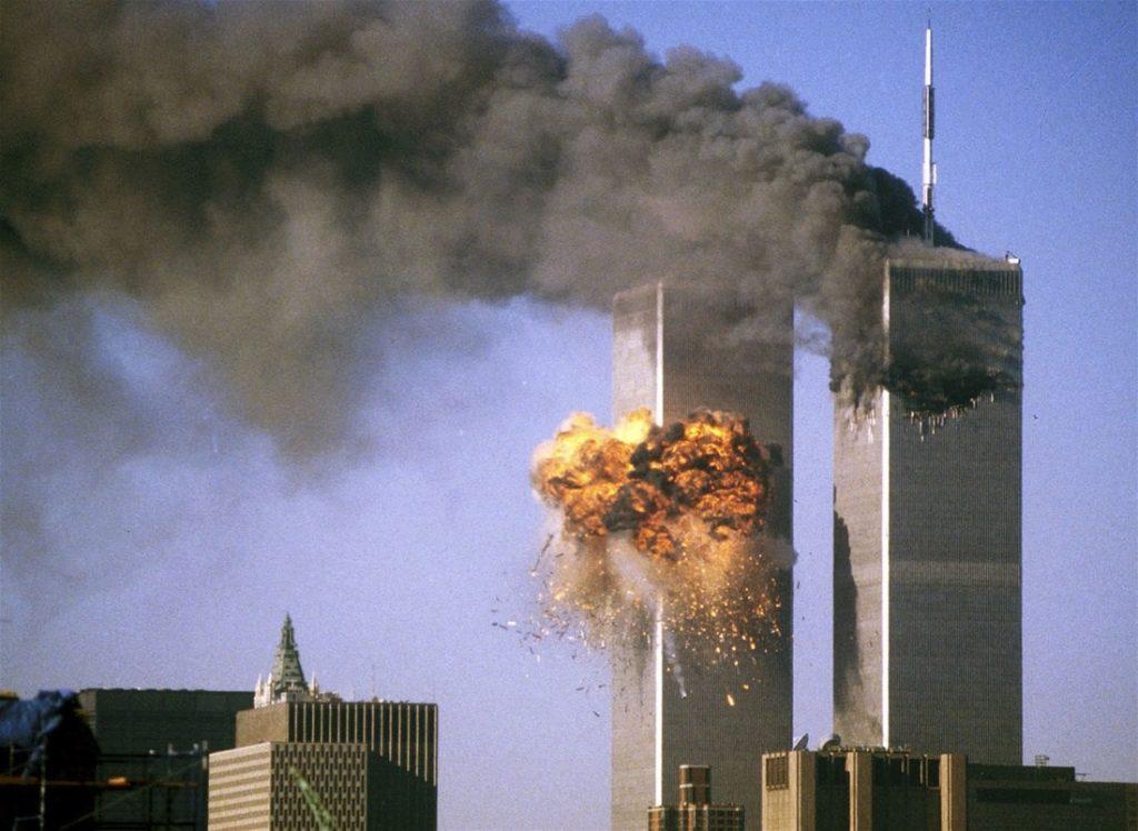 Σαν σήμερα 11 Σεπτεμβρίου