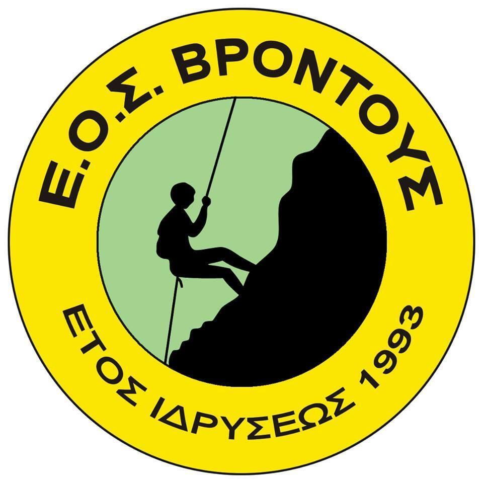 Ορειβατικός Σύλλογος Βροντούς Ολύμπου | Πρόγραμμα Οκτωβρίου 2021