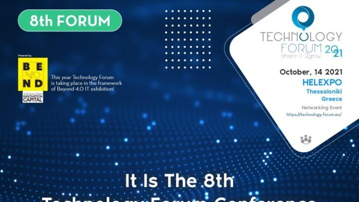 8ο Technology Forum | Σε συνδιοργάνωση της Περιφέρειας Κεντρικής Μακεδονίας